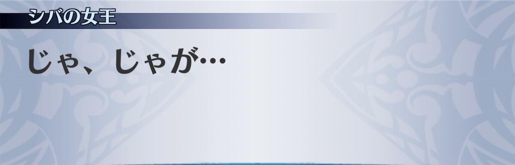 f:id:seisyuu:20201226130157j:plain