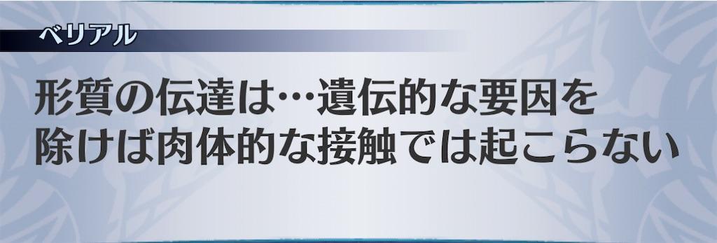 f:id:seisyuu:20201226130928j:plain