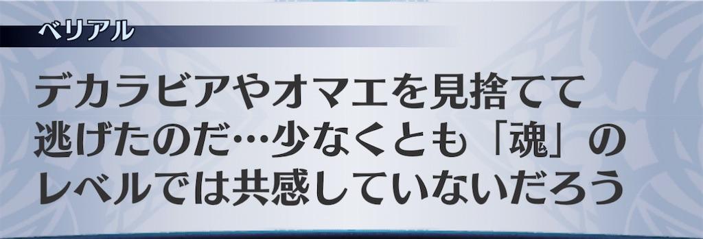 f:id:seisyuu:20201226131043j:plain