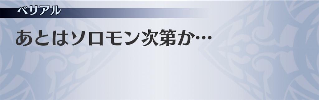 f:id:seisyuu:20201226131407j:plain