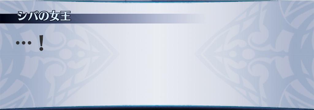 f:id:seisyuu:20201226133259j:plain