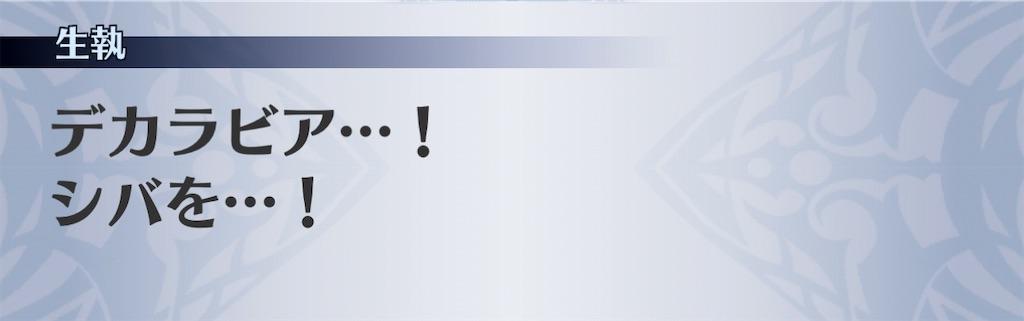 f:id:seisyuu:20201226134018j:plain