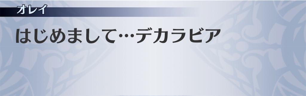 f:id:seisyuu:20201226134351j:plain