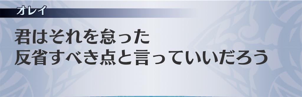 f:id:seisyuu:20201226134444j:plain