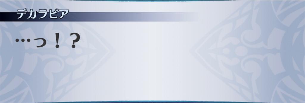 f:id:seisyuu:20201226134609j:plain