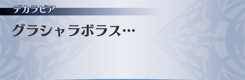f:id:seisyuu:20201226134628j:plain