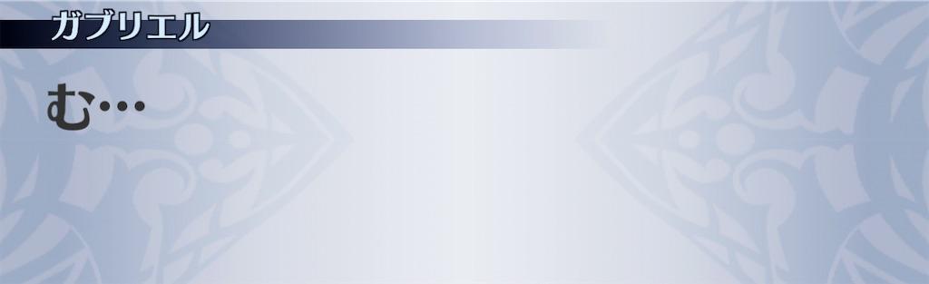 f:id:seisyuu:20201226134956j:plain