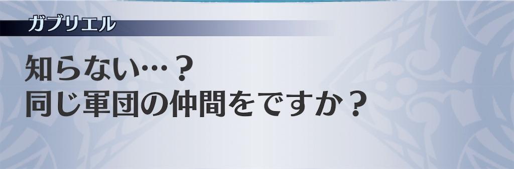 f:id:seisyuu:20201226135007j:plain