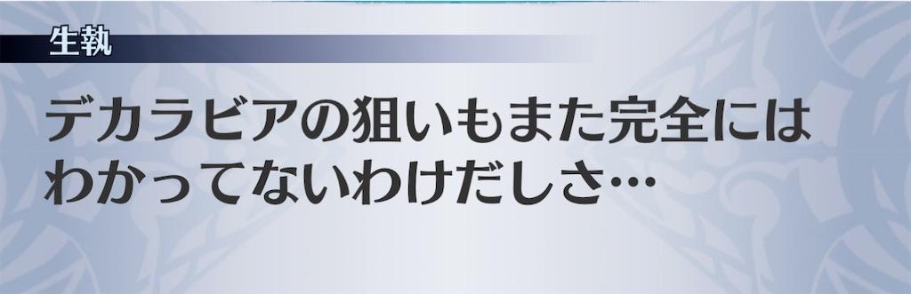 f:id:seisyuu:20201226135152j:plain