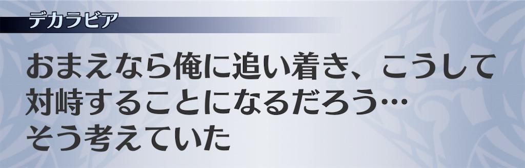 f:id:seisyuu:20201226140155j:plain