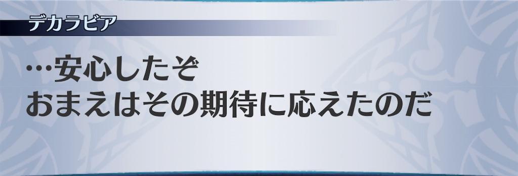 f:id:seisyuu:20201226140159j:plain