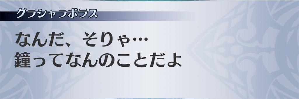 f:id:seisyuu:20201226141112j:plain