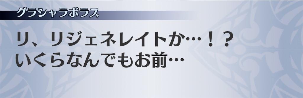f:id:seisyuu:20201226141356j:plain