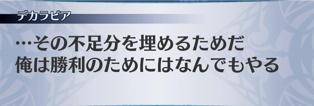 f:id:seisyuu:20201226141650j:plain