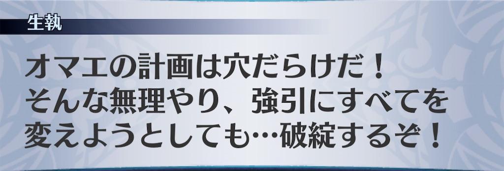 f:id:seisyuu:20201226141659j:plain
