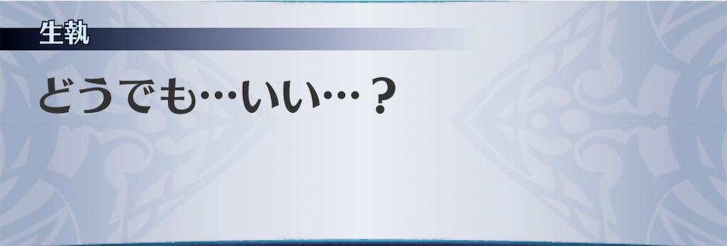 f:id:seisyuu:20201226141823j:plain