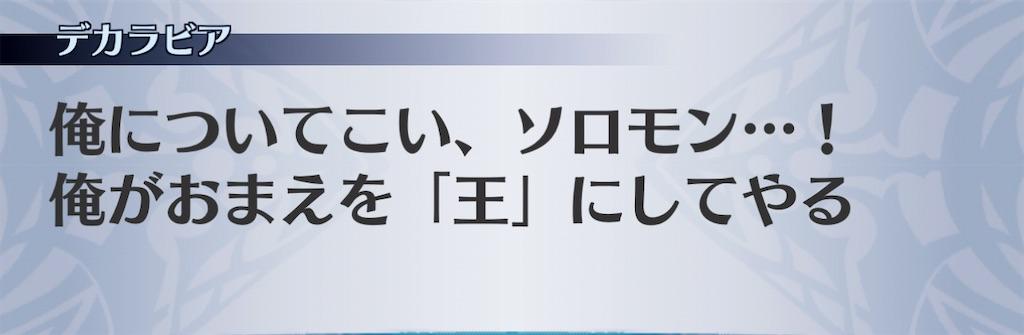 f:id:seisyuu:20201226142058j:plain