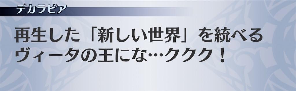 f:id:seisyuu:20201226142102j:plain