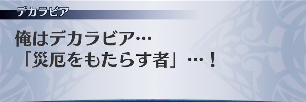 f:id:seisyuu:20201226142219j:plain
