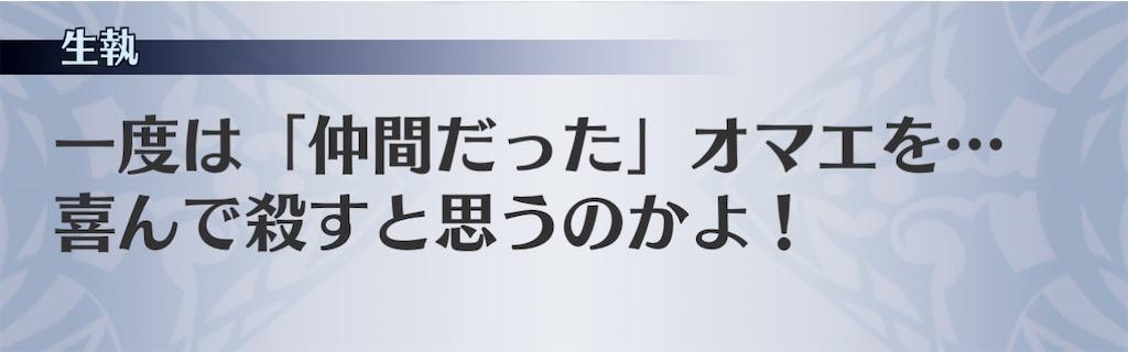 f:id:seisyuu:20201226142730j:plain