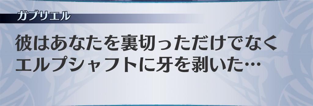 f:id:seisyuu:20201226143030j:plain