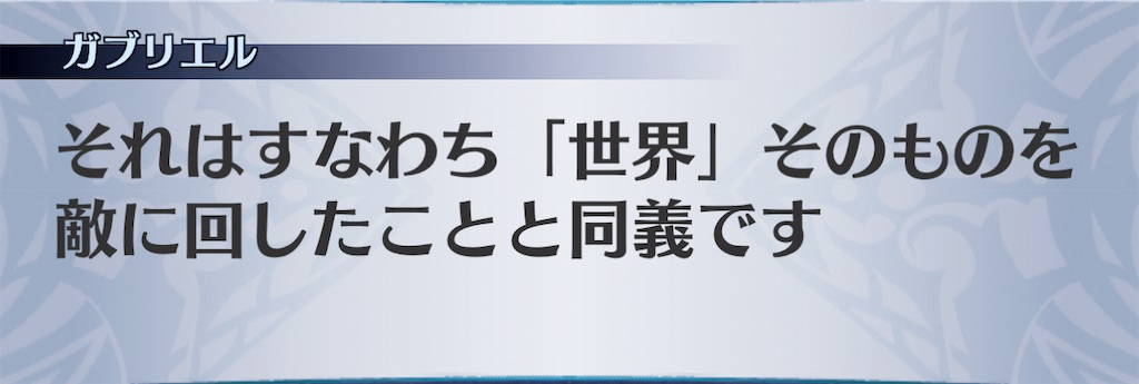 f:id:seisyuu:20201226143034j:plain