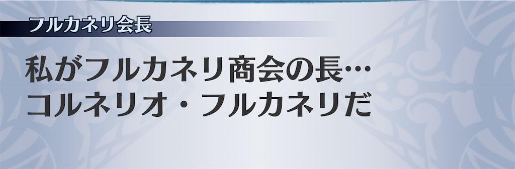 f:id:seisyuu:20201226143218j:plain