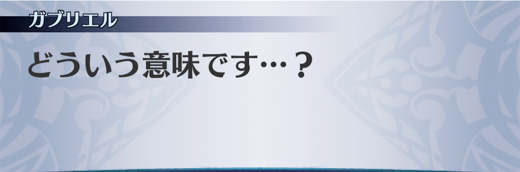f:id:seisyuu:20201226143323j:plain