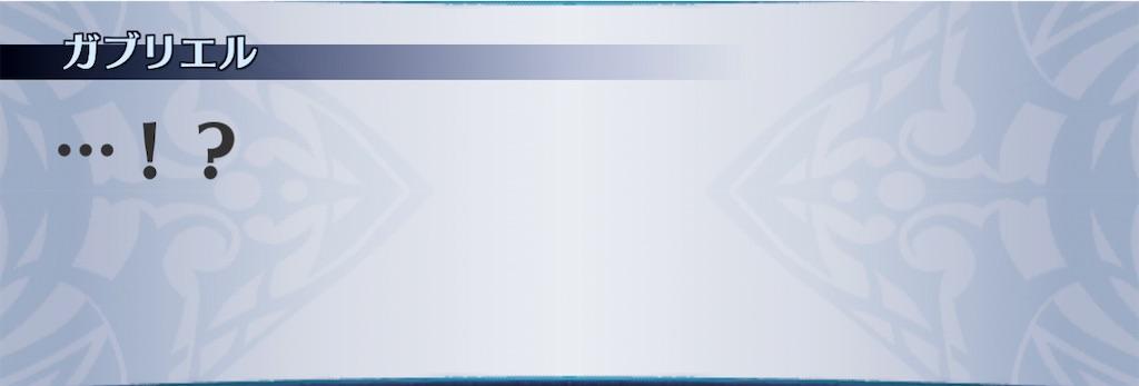 f:id:seisyuu:20201226143446j:plain