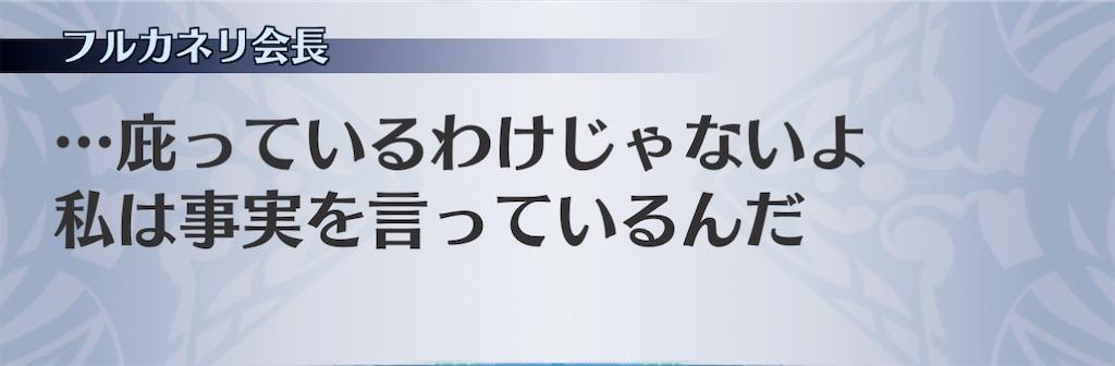 f:id:seisyuu:20201226143656j:plain