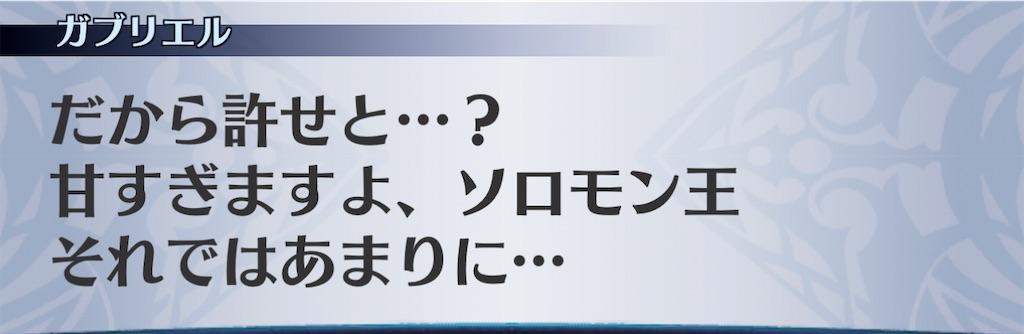 f:id:seisyuu:20201226143922j:plain
