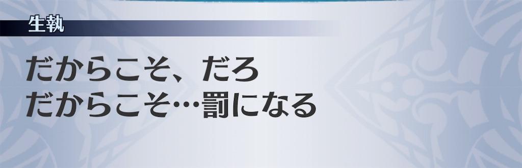 f:id:seisyuu:20201226144114j:plain