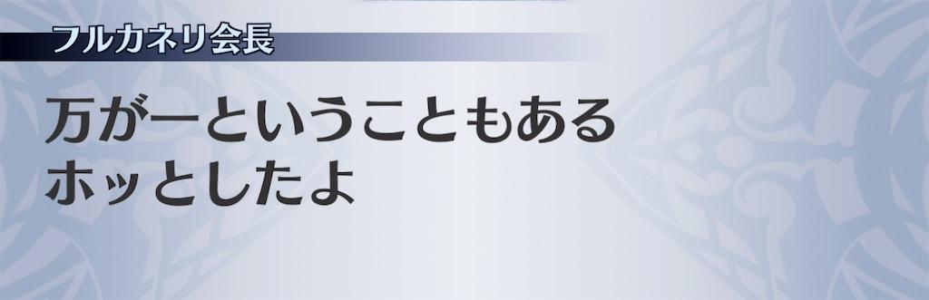 f:id:seisyuu:20201226144328j:plain