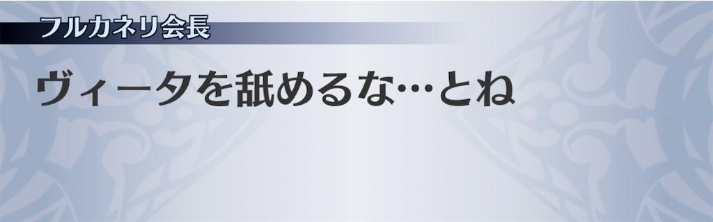 f:id:seisyuu:20201226144521j:plain