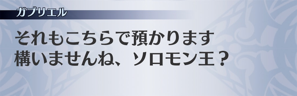 f:id:seisyuu:20201226144800j:plain