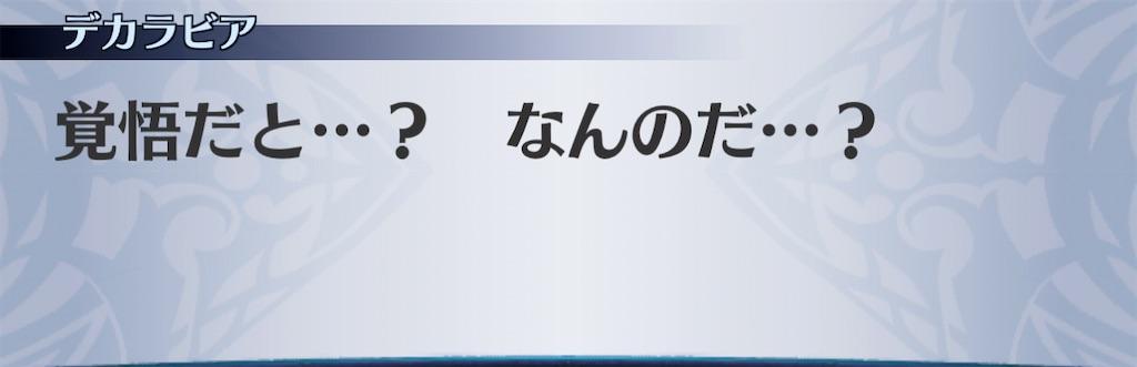 f:id:seisyuu:20201226144928j:plain