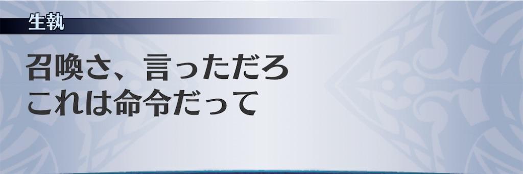 f:id:seisyuu:20201226144933j:plain