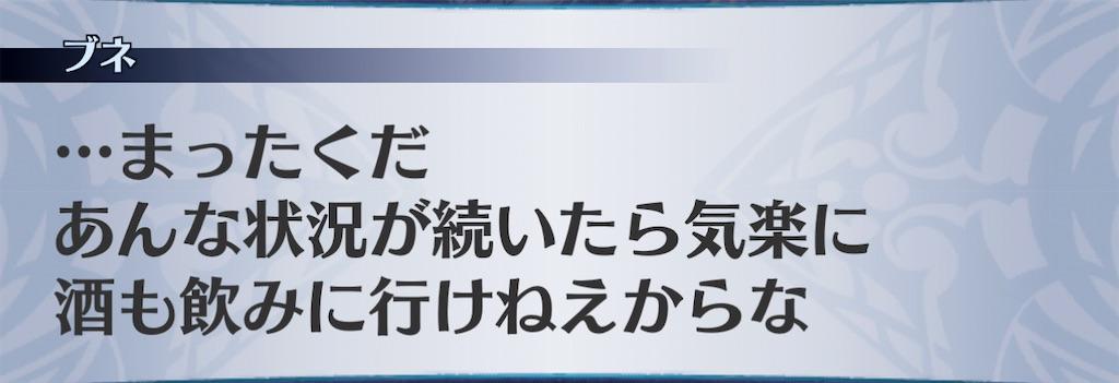 f:id:seisyuu:20201226145146j:plain