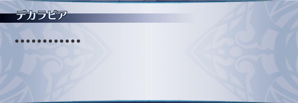 f:id:seisyuu:20201226145302j:plain