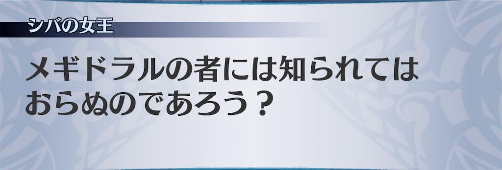 f:id:seisyuu:20201226145501j:plain