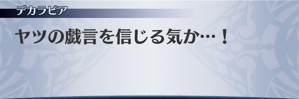f:id:seisyuu:20201226145736j:plain