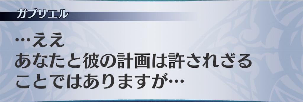 f:id:seisyuu:20201226145821j:plain