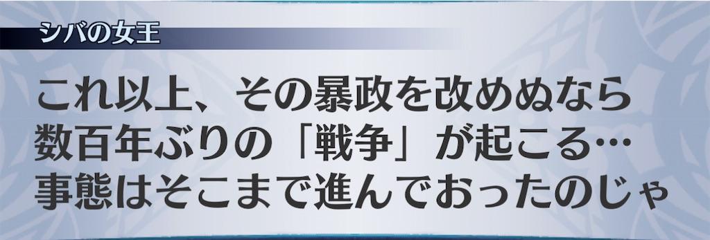 f:id:seisyuu:20201226145924j:plain