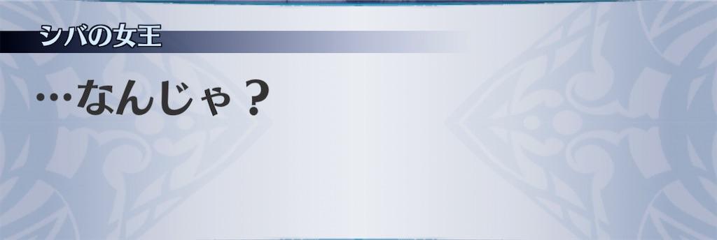 f:id:seisyuu:20201226150127j:plain
