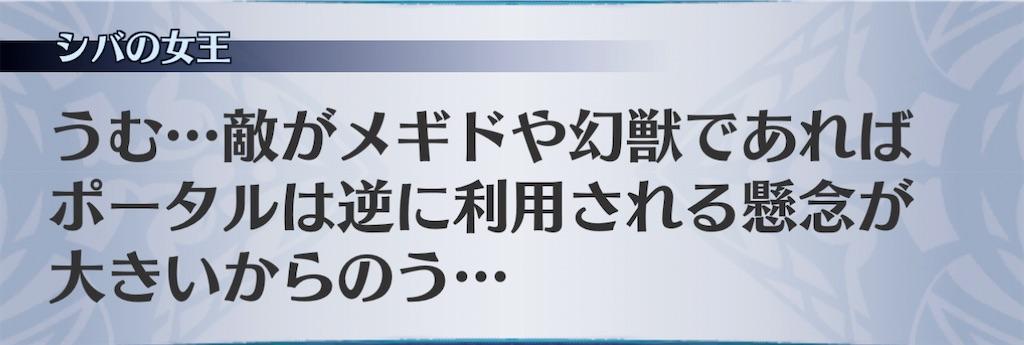 f:id:seisyuu:20201226150137j:plain