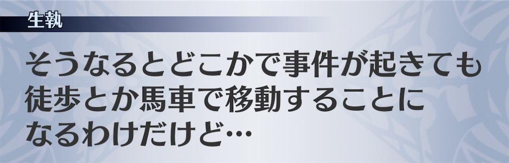 f:id:seisyuu:20201226150141j:plain