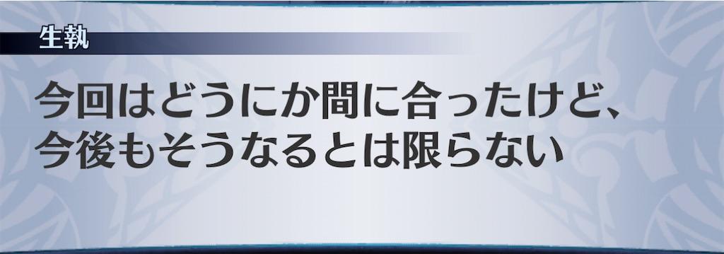 f:id:seisyuu:20201226150253j:plain