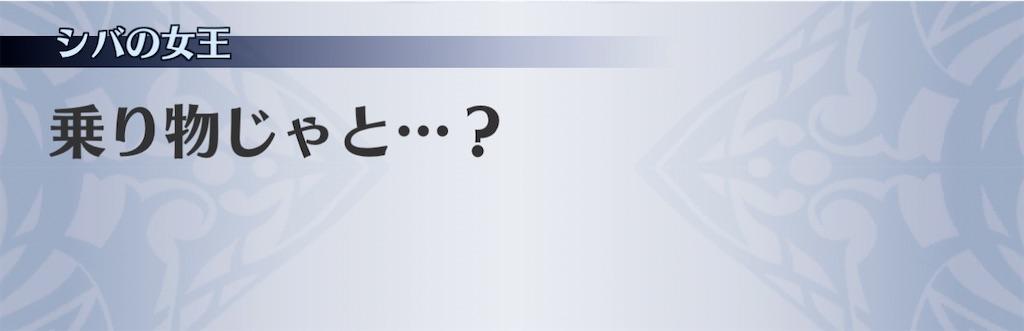 f:id:seisyuu:20201226150302j:plain