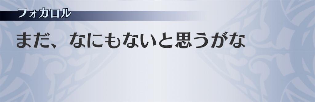f:id:seisyuu:20201226150655j:plain