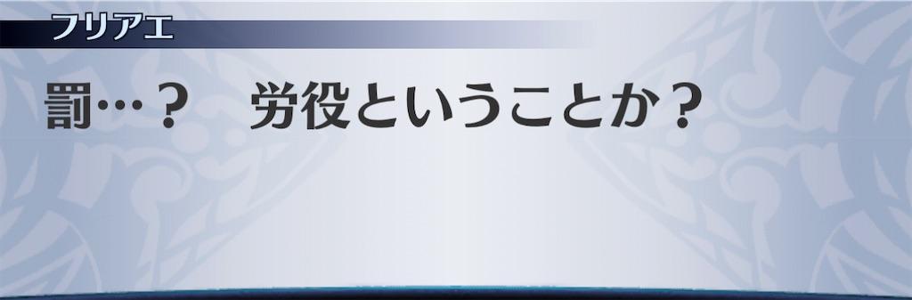 f:id:seisyuu:20201226150813j:plain